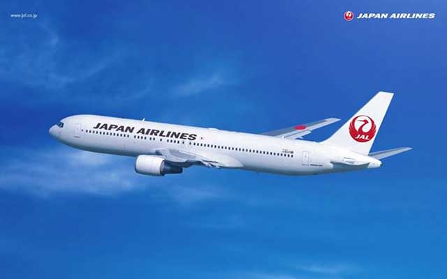 Japan Airlines Launches New Melbourne to Tokyo Route from 2nd September 2017
