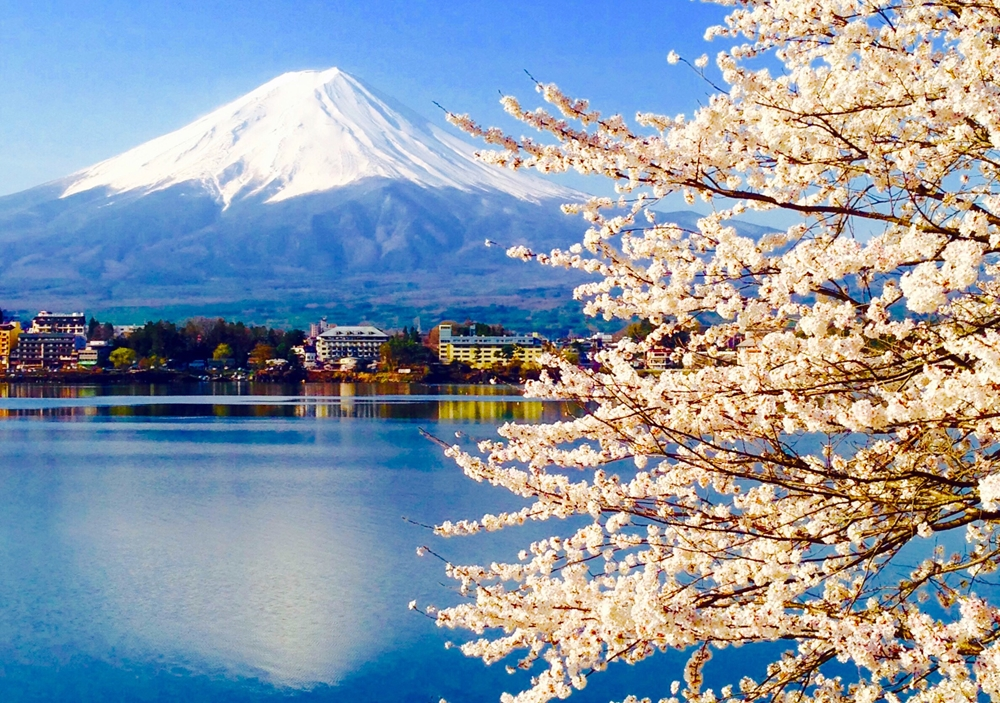 Mount Fuji is Japan's highest mountain.